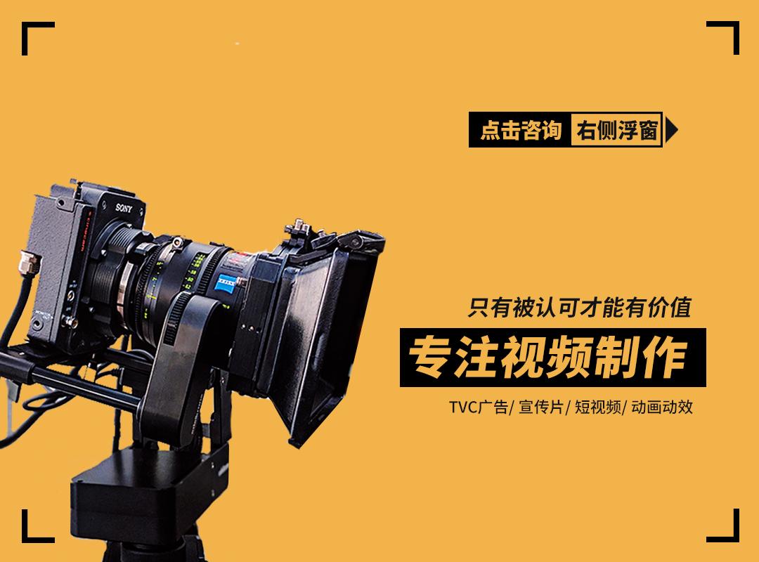 淘宝主图视频产品定制拍摄营销电商详情页视频天猫京东