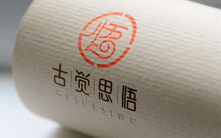 公司餐饮品牌科技门店食品产品LOGO设计商标标志logo设计