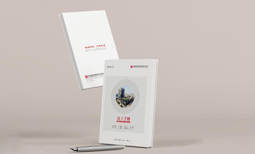 平面广告宣传册画册产品包装易拉宝展架名片菜单折页单页海报设计