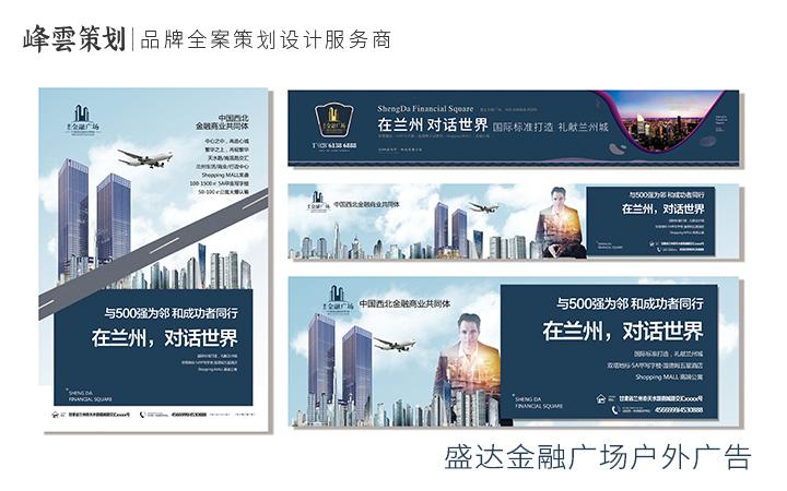 创意广告视觉平面设计VI体系设计定制企业品牌宣传推广活动庆典