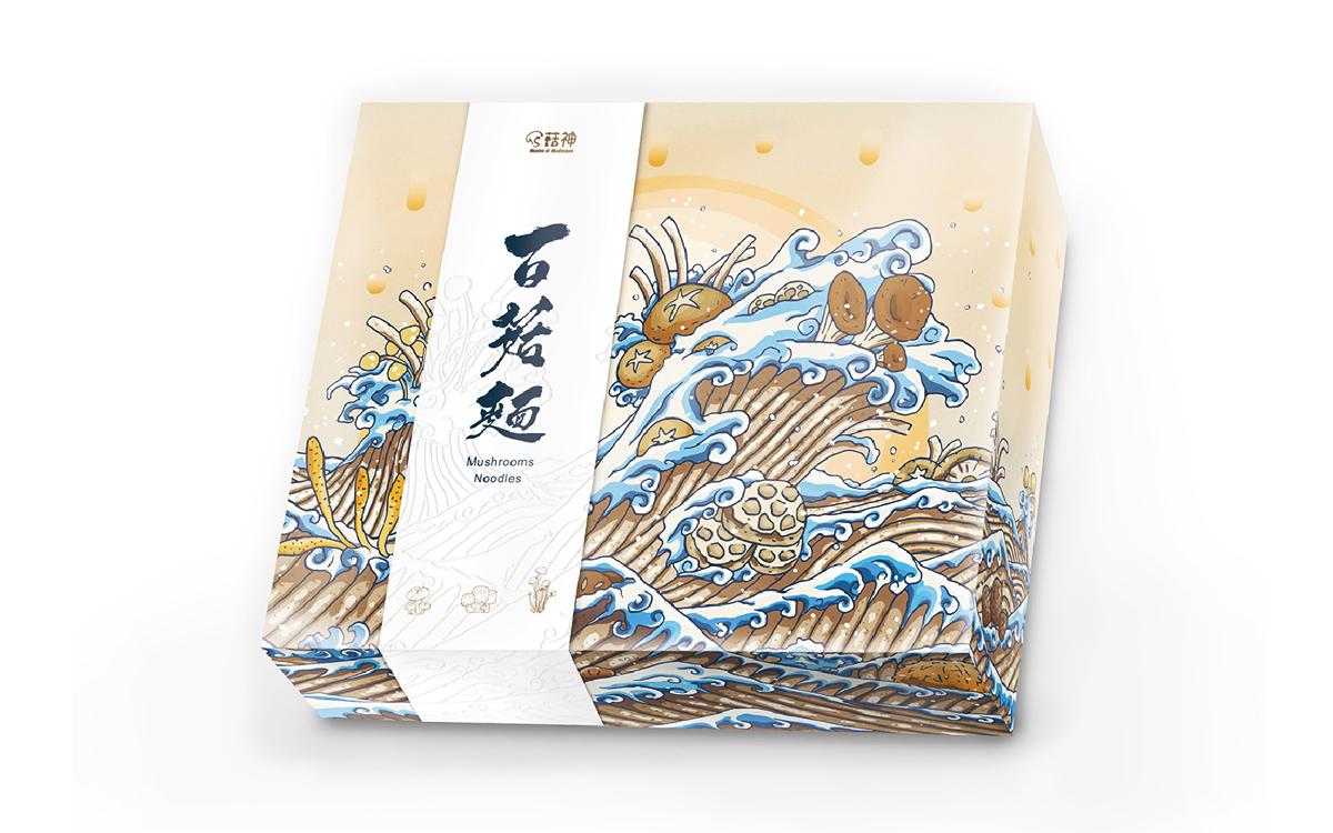 包装设计专业高端定制包装礼品盒设计瓶贴纸箱标签包装袋设计