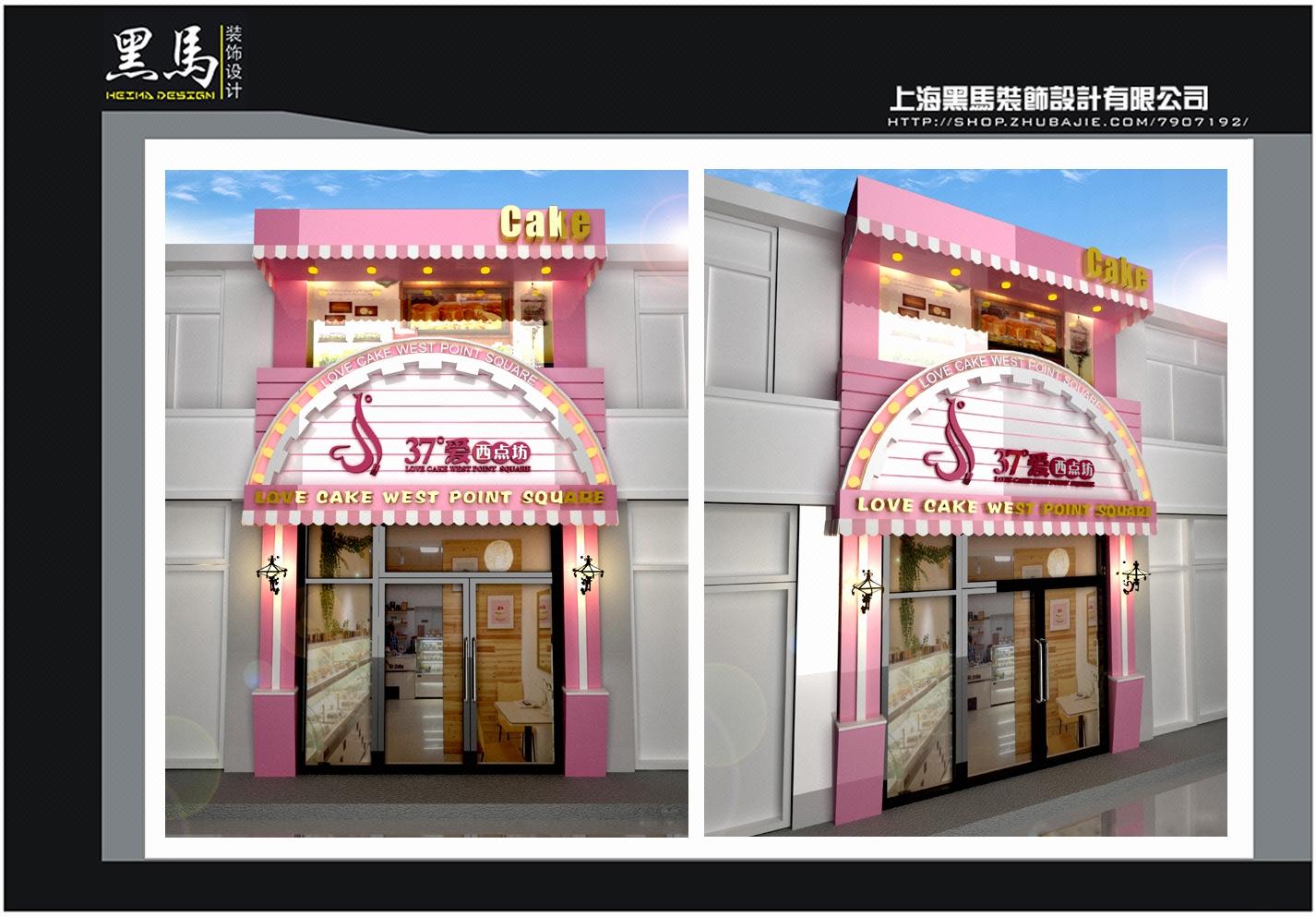 鲜榨果汁店效果图_餐饮、店铺设计、3D效果图、门面装修、装修设计、咖啡空间设计 ...