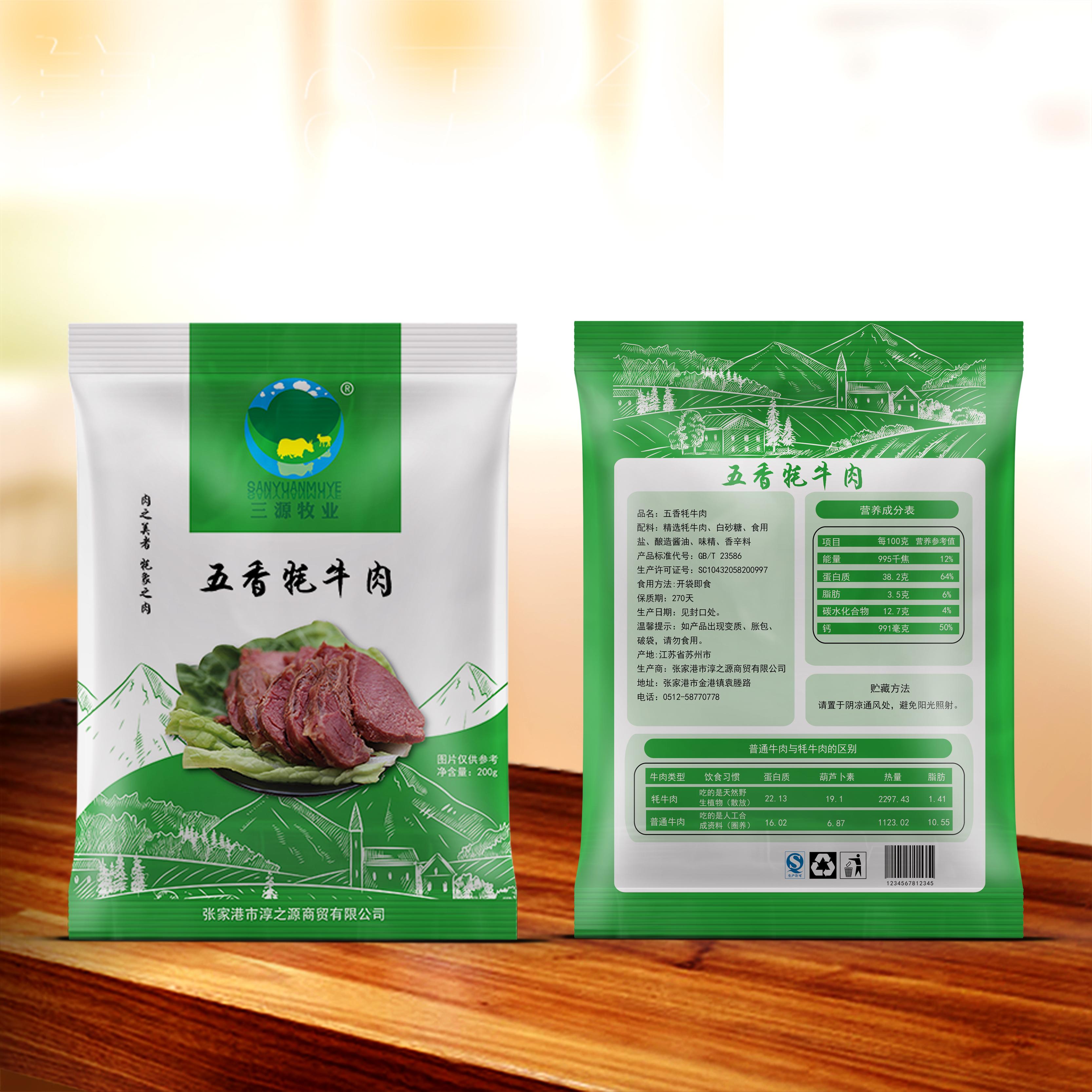 食品饮料包装设计包装盒包装袋设计手提袋礼盒包装设计瓶贴标签