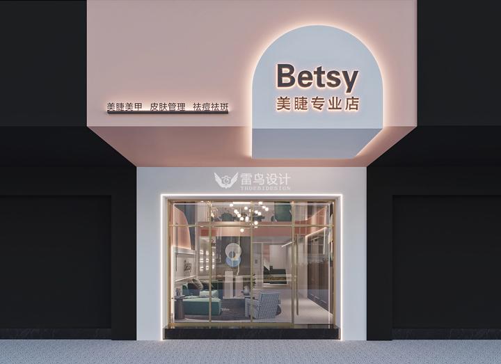 室内装修设计工装美容院会所展厅设计外观门头软装文化墙店面设计