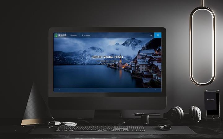 企业网站建设企业网站开发企业网站设计网站制作高端符合搜索规则