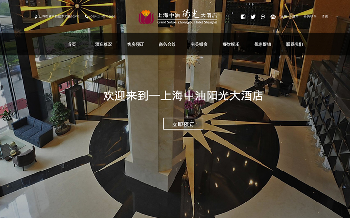 零售百货批发网站开发零售商业门户网站网上购物网站设计