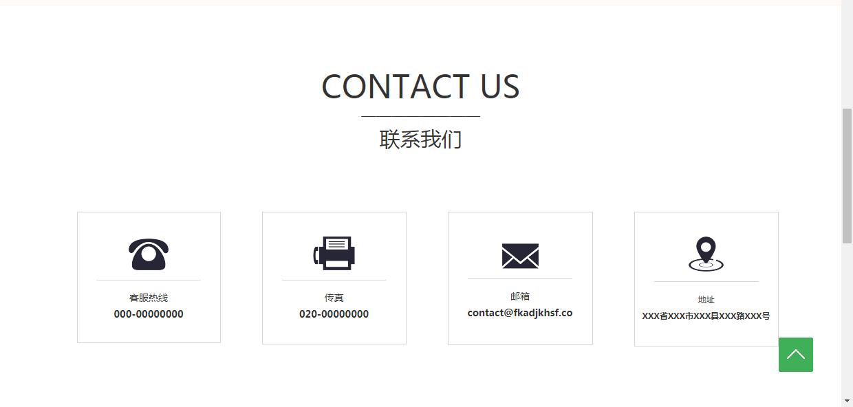 网站定制建设公司官网建站企业家纺网站网页设计制作开发建站