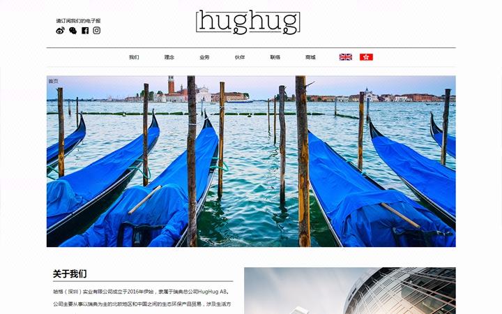 【云·定制企业网站】网站建设/网站设计/网站开发/网页制作