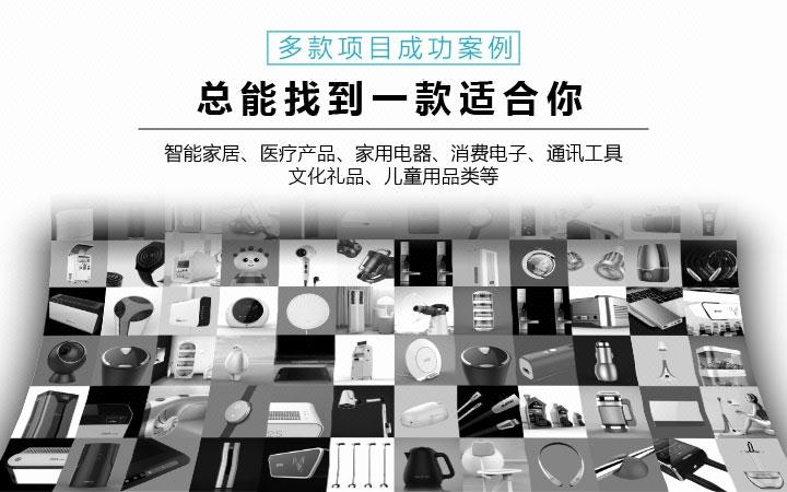 广告产品手机化妆品制造业医疗电器产品仪器移动产品净化器结构