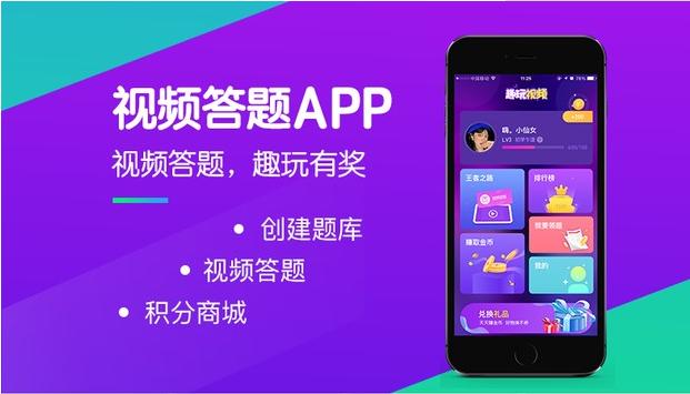 高端APP定制开发app开发安卓IOS生活家政招聘体育健身