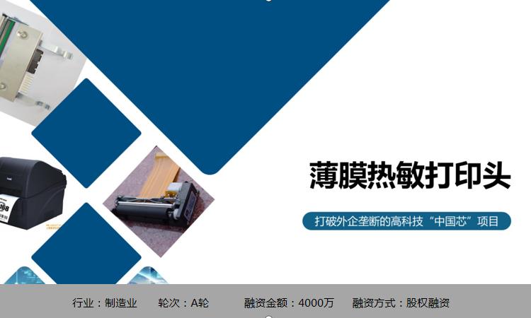 专业版项目代写科技商业计划书bp融资策划市场调研报告立项申请