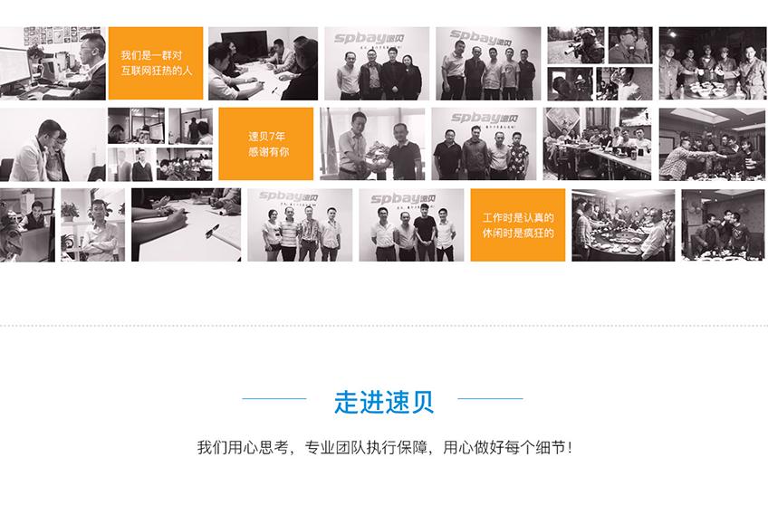 公众平台开发_【微信硬件开发】 智能微信硬件 移动端智能硬件 微信定制开发6