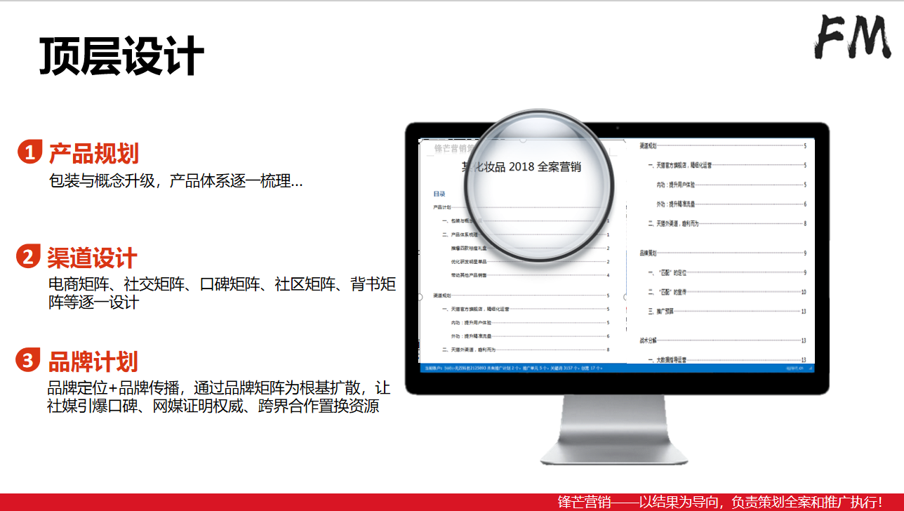 微博代运营微博营销大号推广微博大V粉丝运营维护托管更新