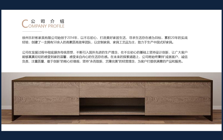 【高端定制】天猫文案/淘宝详情页文案/众筹文案/产品说明文案