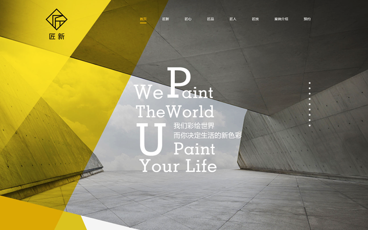 网站建设/网页设计/ui设计/企业官网/商城开发/前端/H5