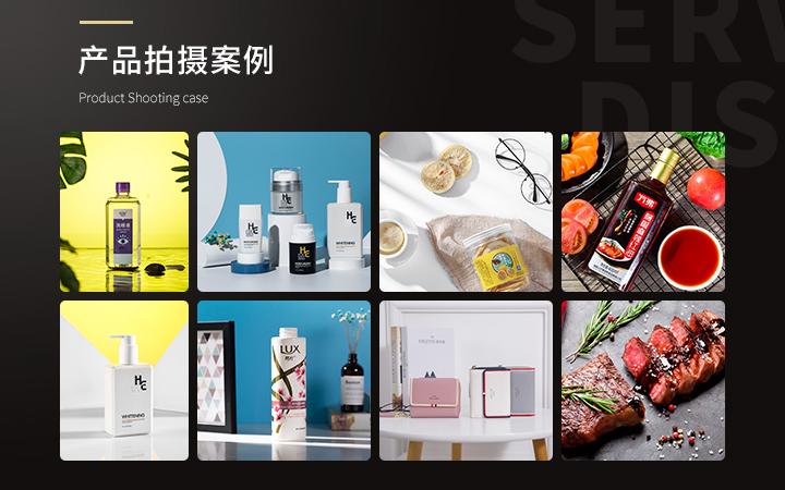 产品精修抠图ps图片处理换背景祛水印美化图片美化店铺装修海报