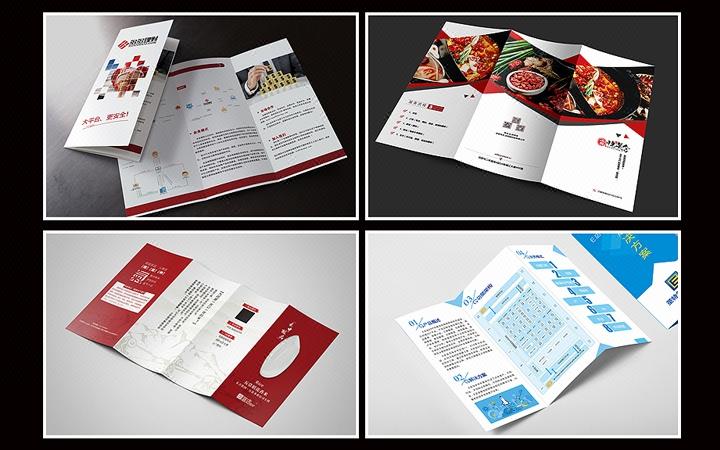 广告设计易拉宝设计/海报设计/宣传海报/易拉宝/海报宣传设计