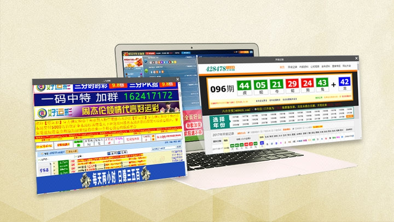 模板建站聊天室网站开发金融网站手机建站网站定制开发