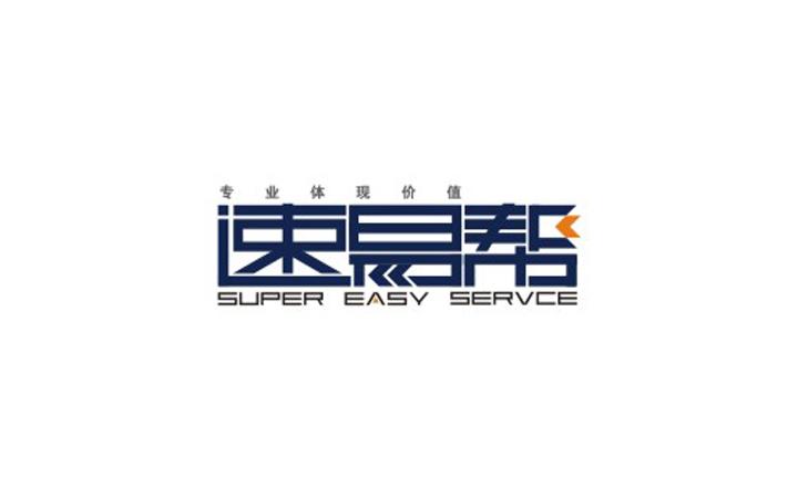 企业logo标志设计公司logo网站圣诞节地产品牌logo