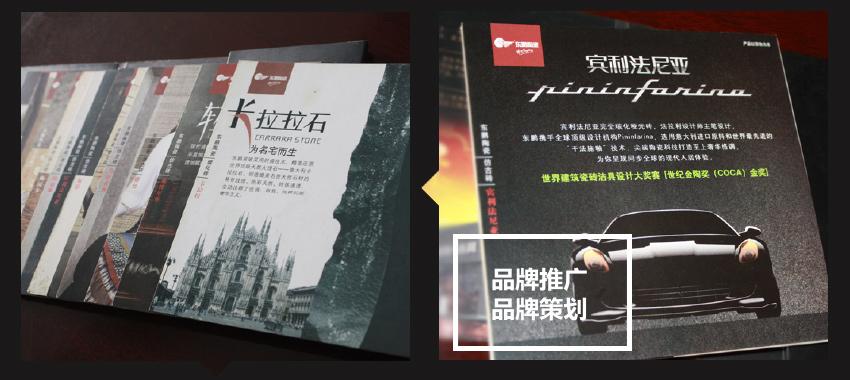_【弓与笔VI设计全案】公司全套企业商标vi品牌餐饮应用系统5
