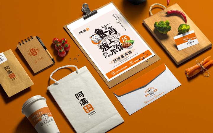 VIS全套系统设计餐饮外卖酒吧教育全套互联网医疗vi公司酒店