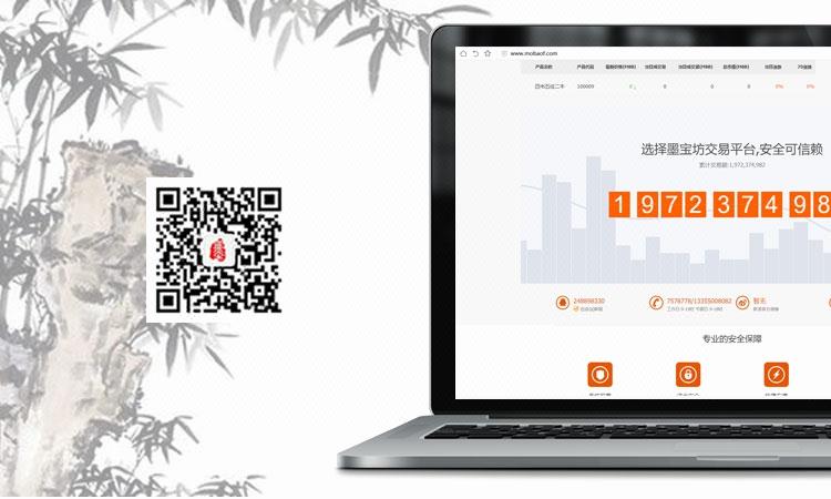 电商网站开发电商系统金融保险软件定制开发网页设计H5开发
