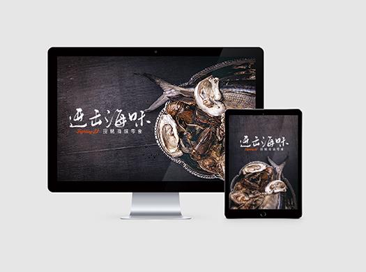 公司LOGO设计商标设计/互联网服饰餐饮