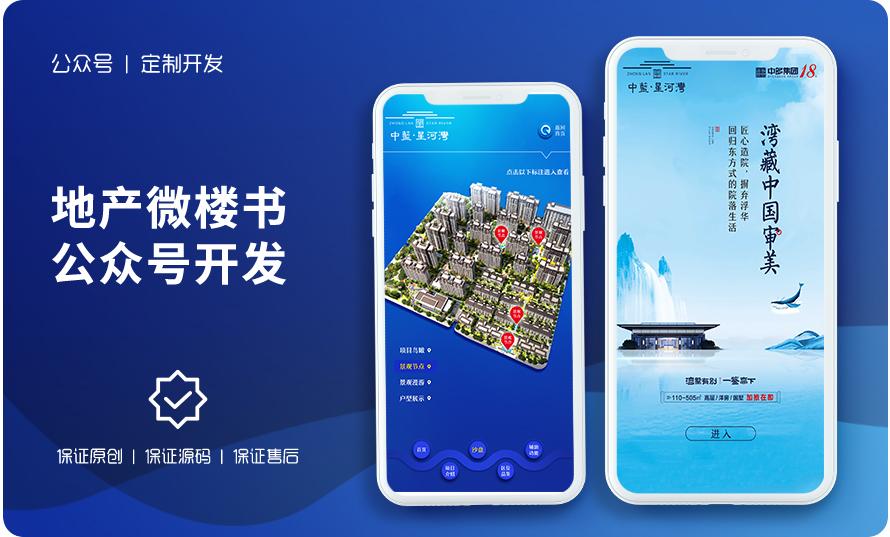 微信小程序app开发油站推广获取积分积分下单兑换商品分销系统