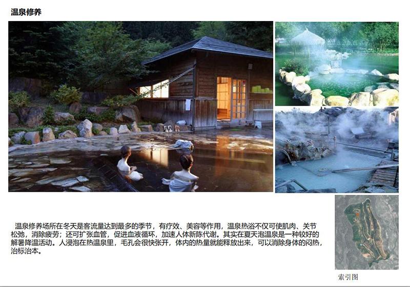 商业景观 住宅景观设计 创业产业园 景观园林景观设计效果图