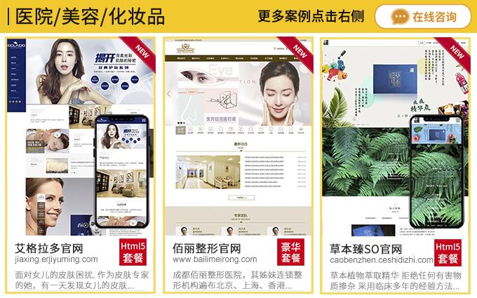 旅游手机网站 P2P网站制作外贸网站建设门户网站视频网站设计