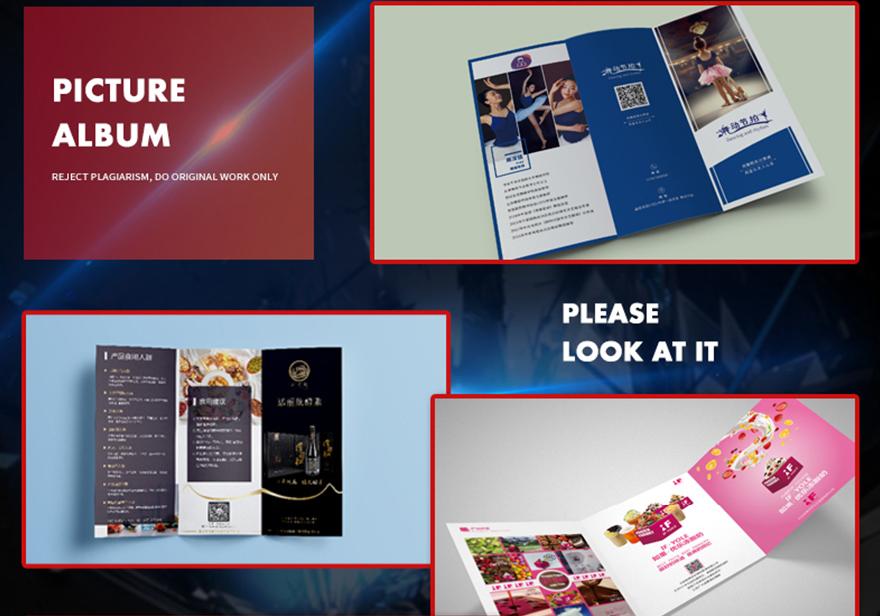 广告首页图片处理彩页易拉宝折页宣传单主图品牌宣传品海报设计