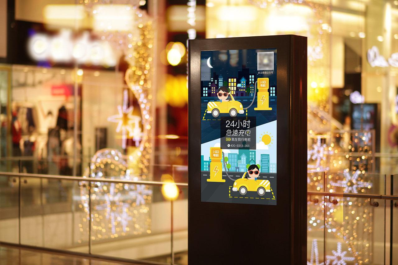 灯箱设计门头招牌高炮户外站牌车体电梯射灯单立柱大型广告牌设计