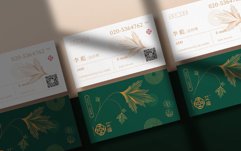 名片设计定做定制卡片个人初创企业金融保险咨询中介地产旅游酒店