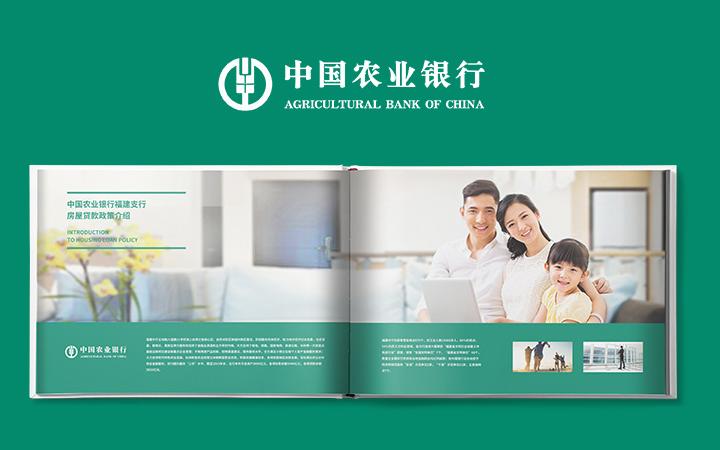 宣传画册设计产品图册企业宣传册样册招商手册公司样本说明书设计