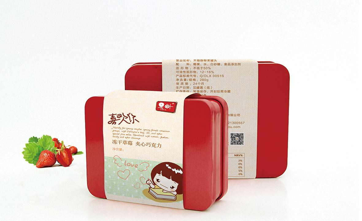 包装设计包装袋手提袋礼品盒瓶型瓶贴纸箱标签罐装食品礼盒包装盒