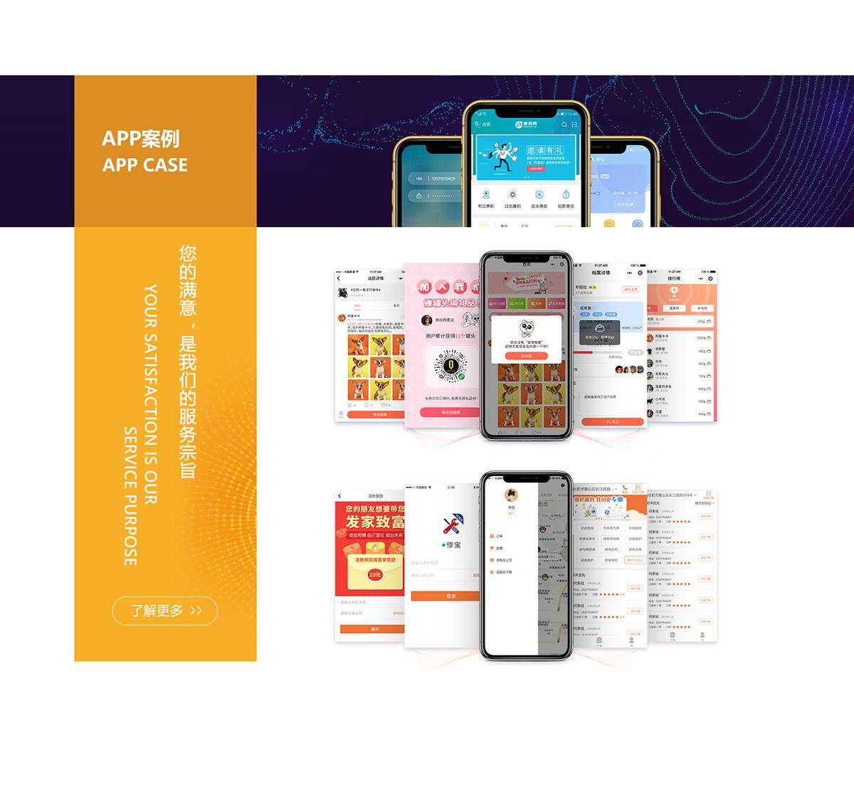 外贸营销型网站和外贸网络营销的区别,外贸营销型网站,外贸网络