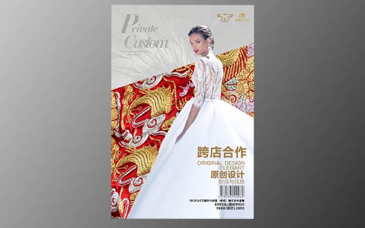 梵尚海报设计易拉宝设计电商海报设计宣传海报单页DM单设计手册