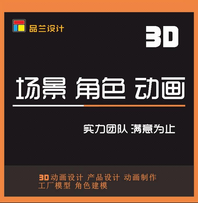 3dmax/maya/犀牛/proe/UG/sd/su建模