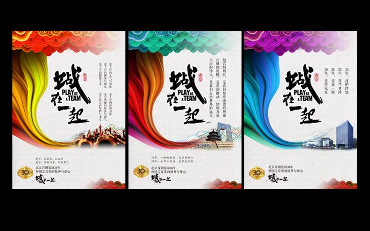 【餐饮行业】海报设计易拉宝电商海报设计宣传海报单页DM单设