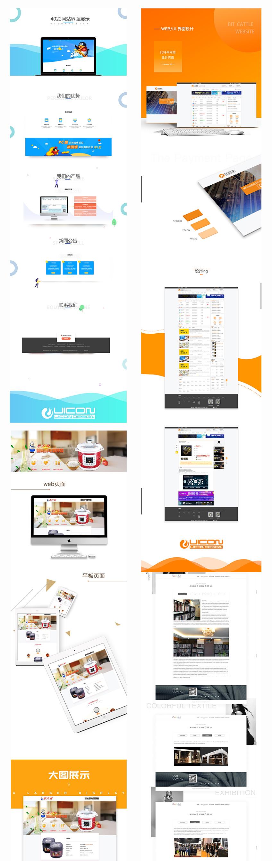 _前端开发,网页切图, 静态页面制作,网站建设WEBH5设计6