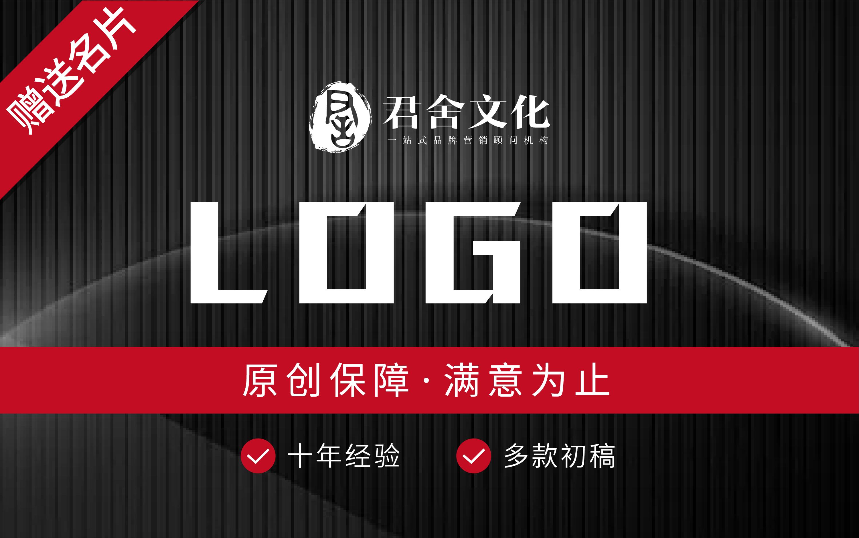 公司工业制造IT行业交通运输农林牧渔电商行业品牌LOGO设计