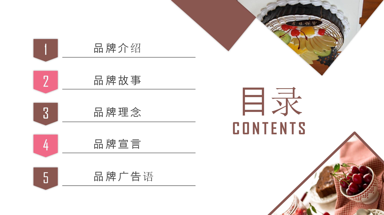 广州广告投放策划广告语撤回创意策划
