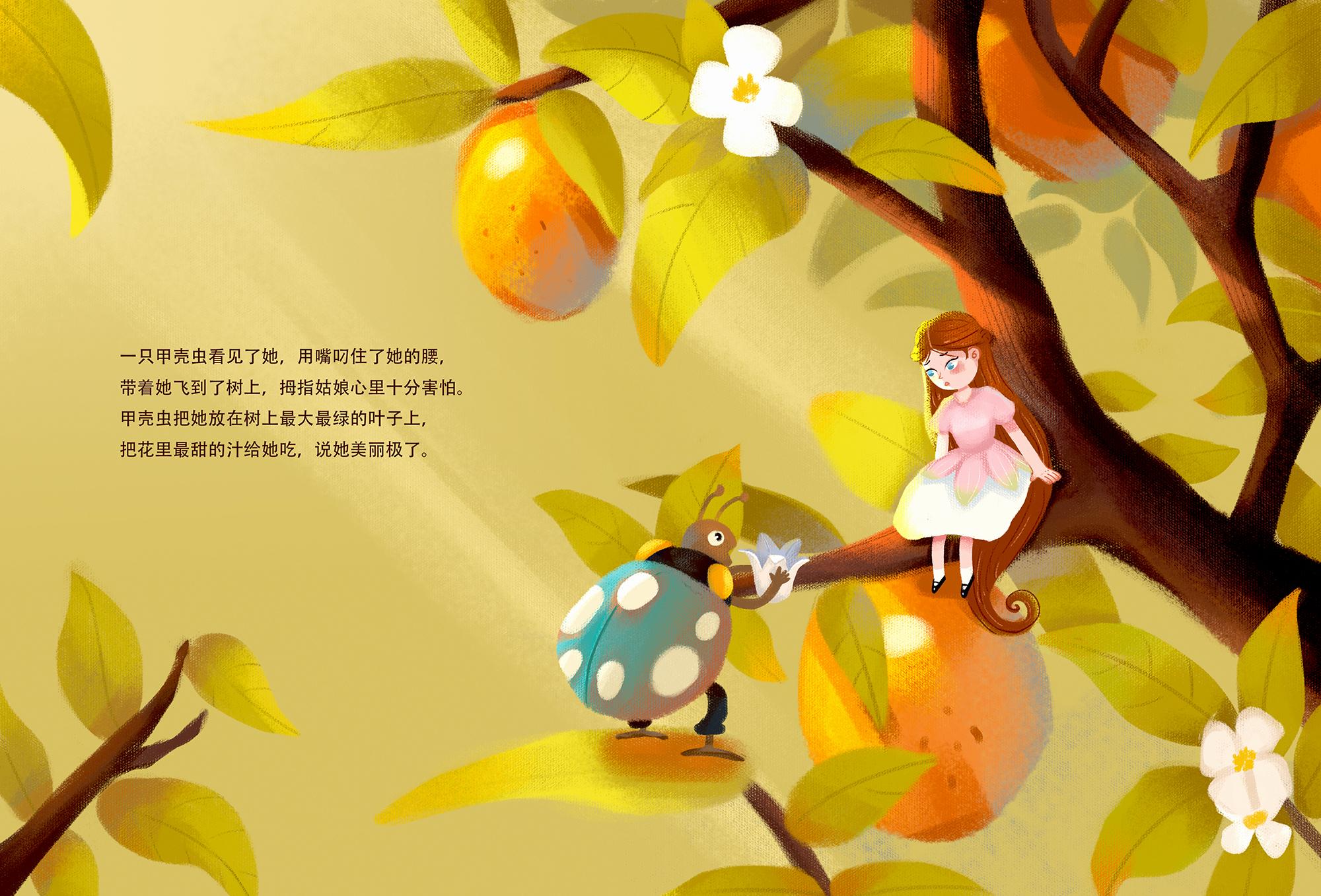 低龄幼儿科普类教学类教材儿童读物插图绘本插画插图封面设计