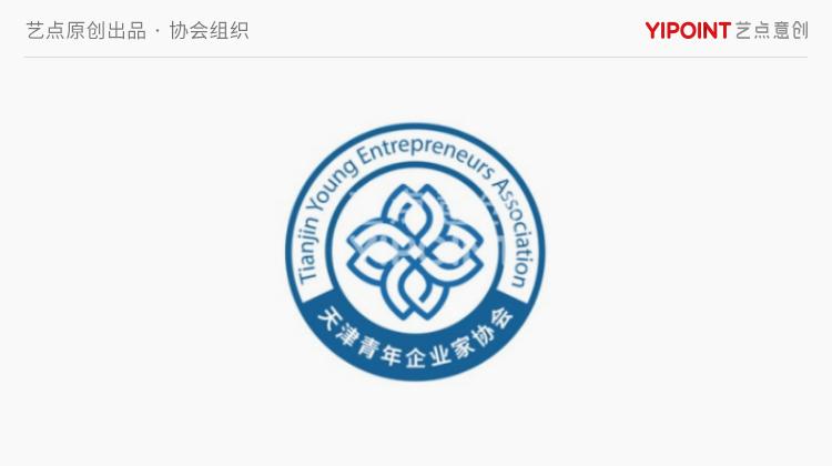 【服饰服装】艺点服装服饰电子家电医院通讯logo设计商标注册