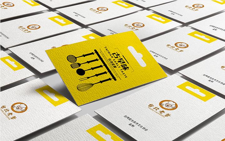 企业VI设计品牌VI设计VI应用VIS设计VI导视名片设计