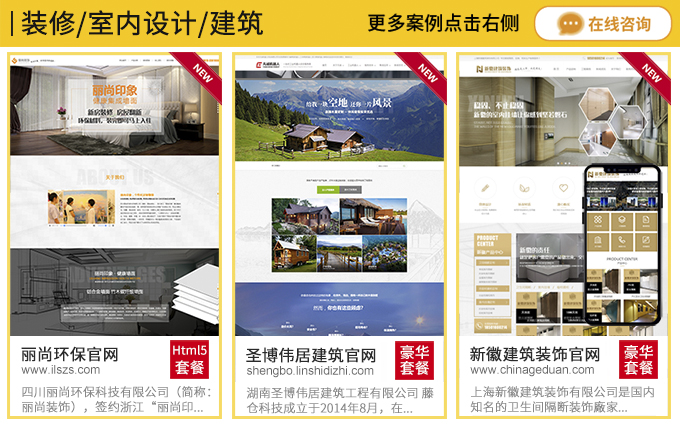 娱乐手机网站 P2P网站制作外贸网站建设门户网站视频网站设计