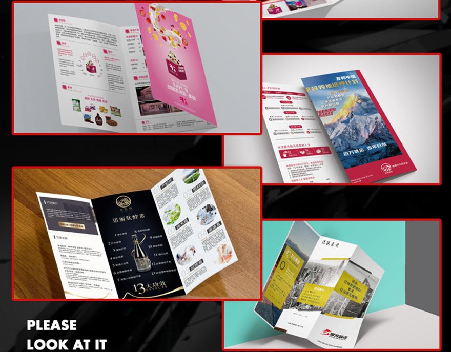 易拉宝设计/X展架设计/广告牌/背景板创意展架设计易拉宝设计