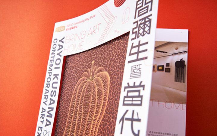 菜单设计杂志期刊企业内刊排版设计封面设计画册设计宣传册