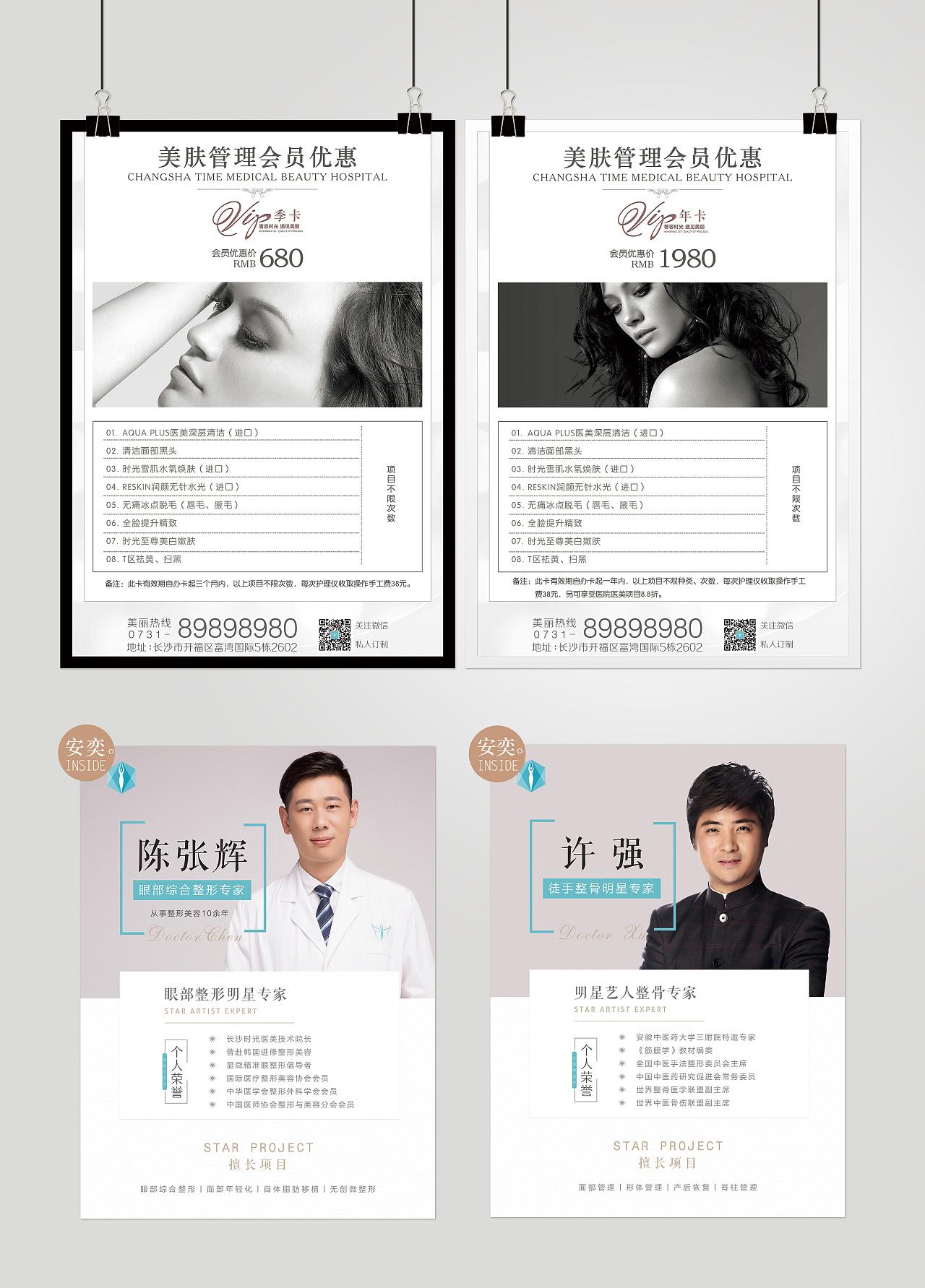 活动宣传手册楼书海报公司画册设计宣传册产品样本设计封面设计