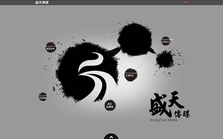 企业网站建设网站开发网页设计网站设计网站制作前端开发H5ui